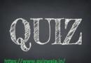 Gujarat History Quiz No 1